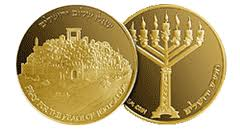 Menorah Coin